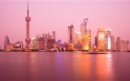 Pudong Skyline Shanghai Mac wallpaper