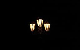 The Lamps Mac wallpaper