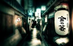 Japan Street Lights