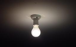 A bulb Mac wallpaper