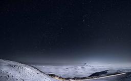 Armenia Mastara