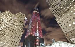 One World Trade Center  Mac wallpaper