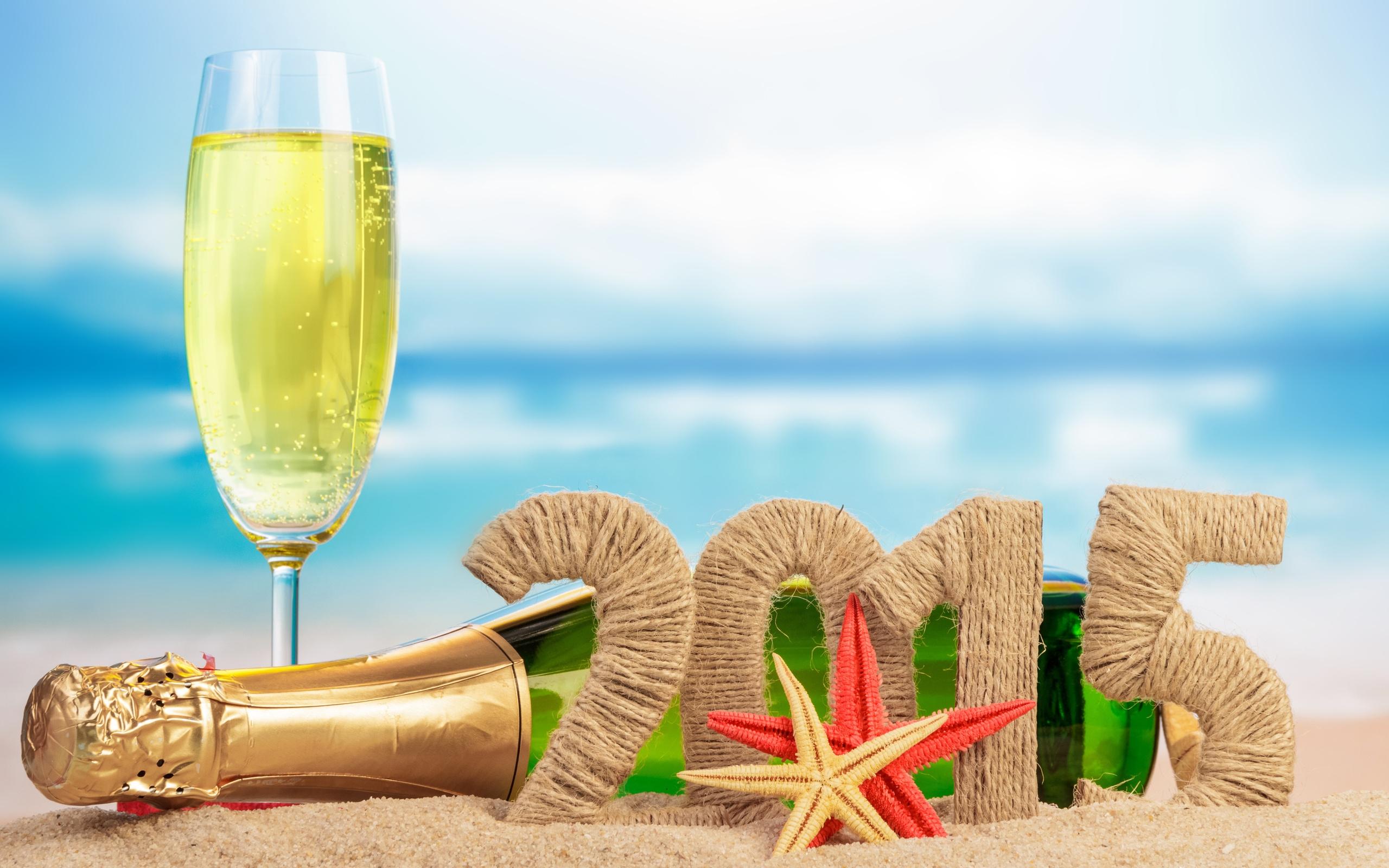 одной поздравление море шампанского гостевом доме