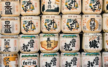 Sake Barrel in Tokyo, Jap... Mac wallpaper
