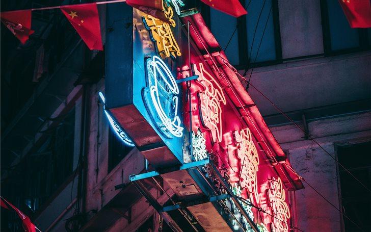 Hong Kong, Kowloon Mac Wallpaper