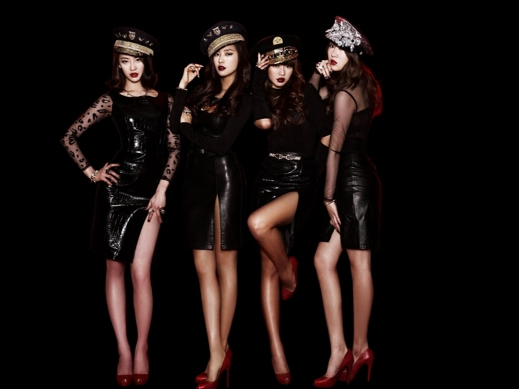 Sistar Mac Wallpaper