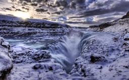 Waterfall Rift Iceland